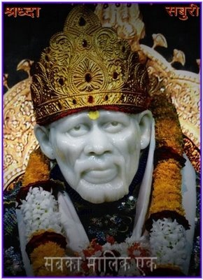 A Couple of Sai Baba Experiences - Part 367 | Devotees Experiences with Shirdi Sai Baba