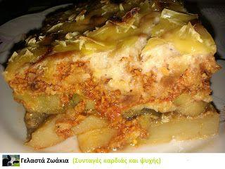 Μουσακάς με ψητά λαχανικά, κιμά σόγιας και μπεσαμέλ