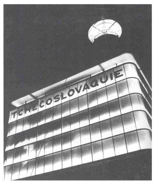 Czechoslovak Pavilion, Jaromír Krejcar, Zdeněk Kejř (collaboration L. Sutnar, B. Soumar), EXPO Paris 1937