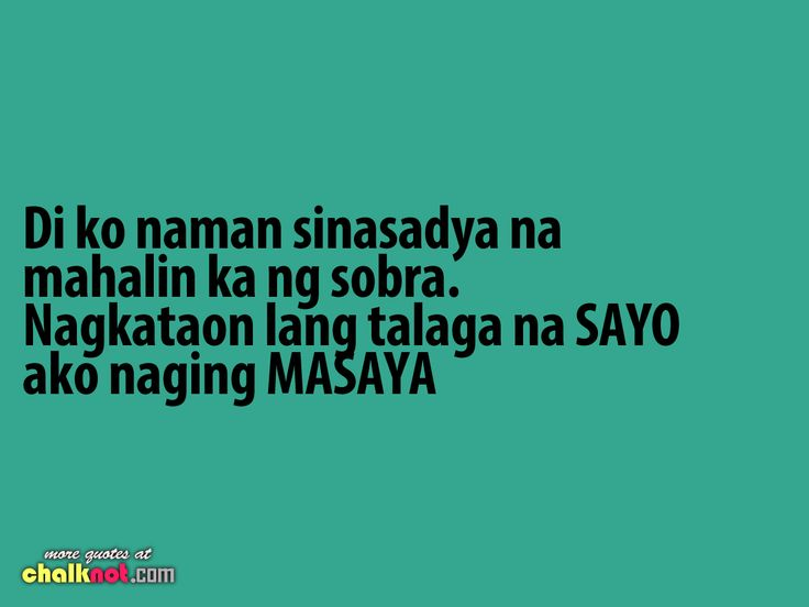 ... Tagalog Love Quotes... Joy Pinterest Funny love, In love and