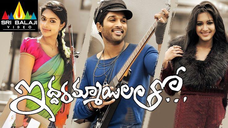 Iddarammayilatho Telugu Full Movie | Allu Arjun, Amala Paul, Catherine T...