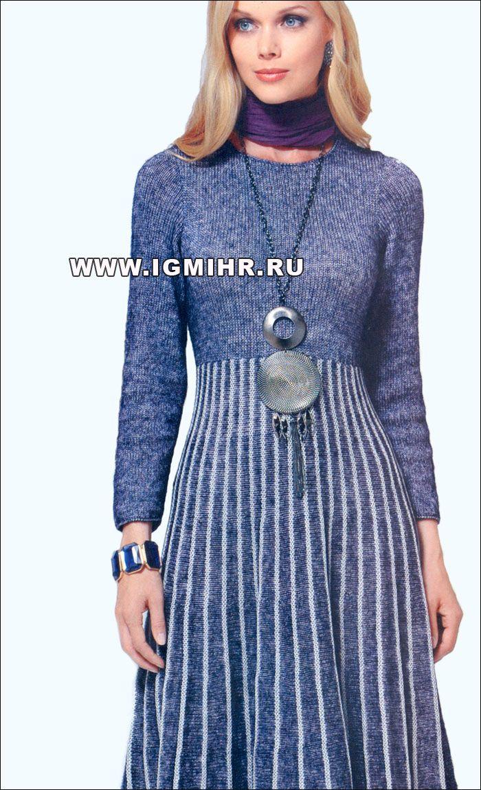 Элегантное платье с юбкой из клиньев. Спицы