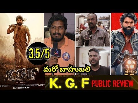 Kgf Movie Public Talk | Asdela