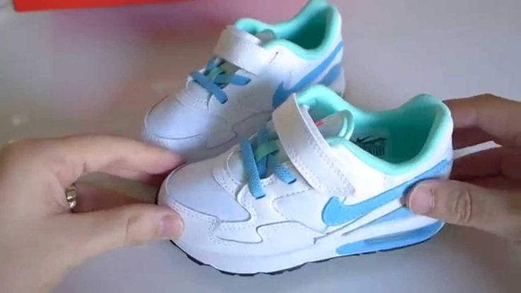 Nike Air Max ST Infant Girls Trainers - Unboxing Video