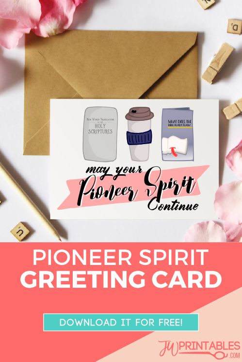 Free Printable card for a new pioneer! #jw #jwfam