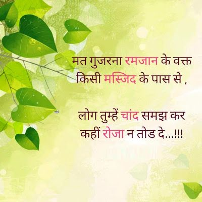 Images hi images shayari 2016: Love shayari in hindi for girlfriend