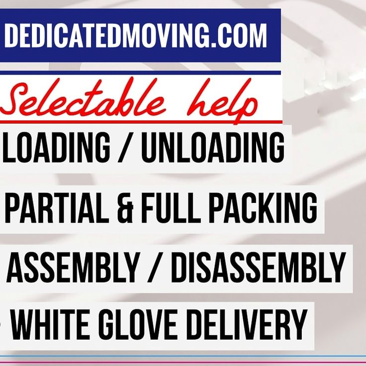 Pin by Dedicated Moving on Dedicated Moving in 2020