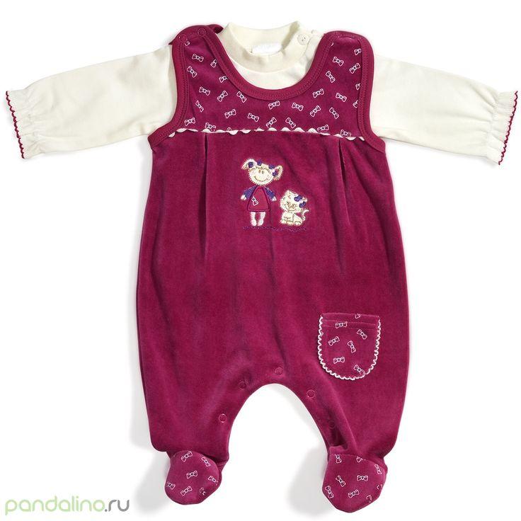 Купить комплект для новорожденной девочки