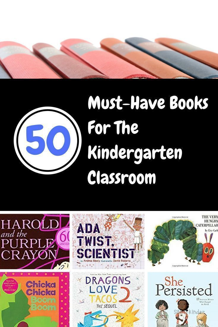 50 Must Have Rv Accessories Rv Supplies In 2019 Expert: 50 Must-Have Books For The Kindergarten Classroom: 20 New