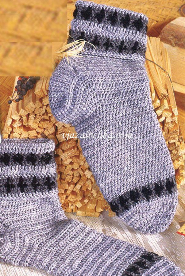 Мужские носки связанные крючком