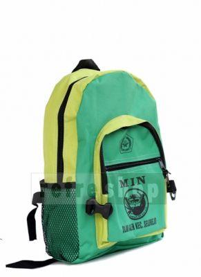 Dengan warna hijau, membuat tas sekolah ini disukai oleh anak-anak SD/MI. Bukannya tak beralasan, memang tas ini di desain untuk anak SD dan sederajat.