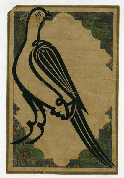 Period 19th cent. AD country Turkey material Paper, opaque watercolors, indian ink technique Calligraphy