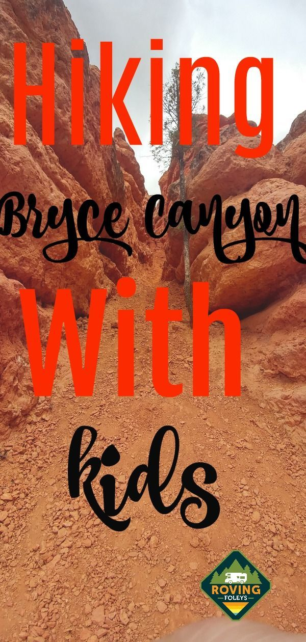 Kid Friendly Activities At Bryce Canyon National