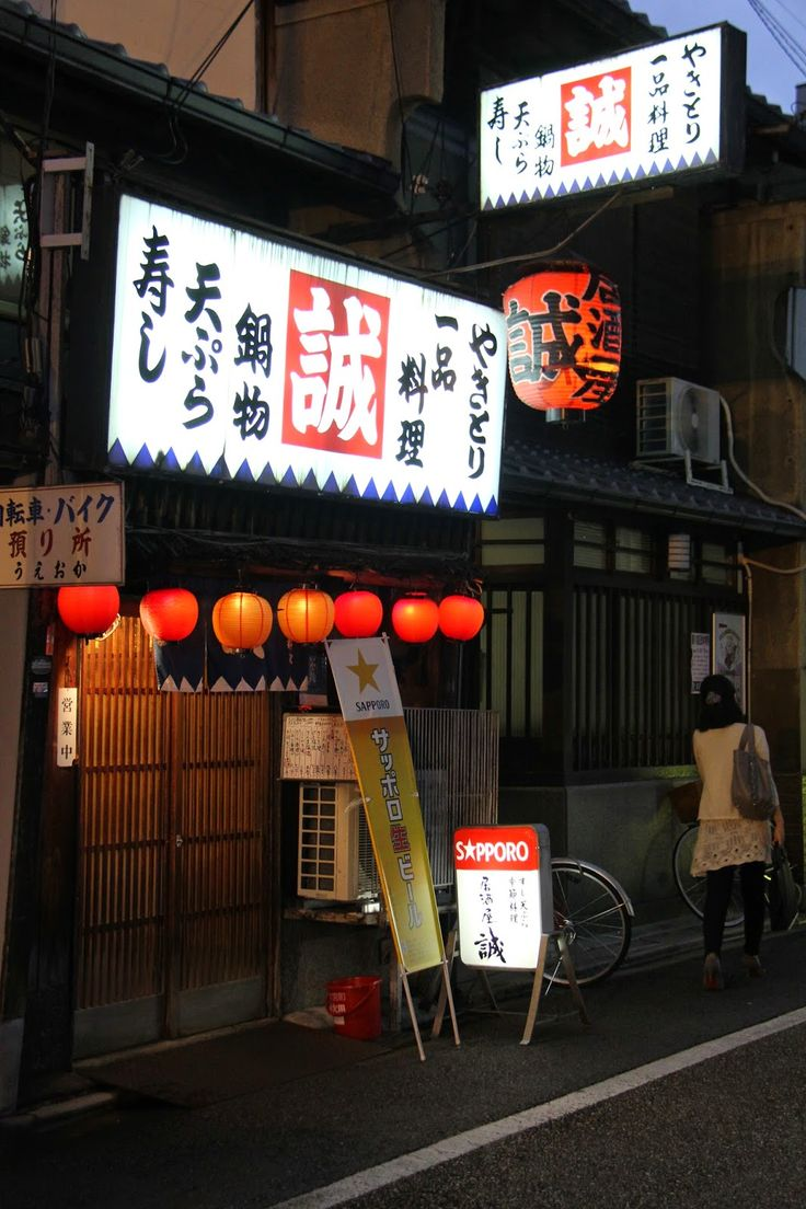 Jane Lawson's Kyoto cuisine and culture tours in the Media