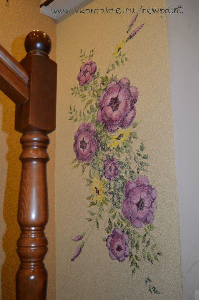 Mural wall -Художественная Роспись Стен -