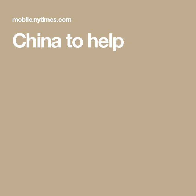 China to help