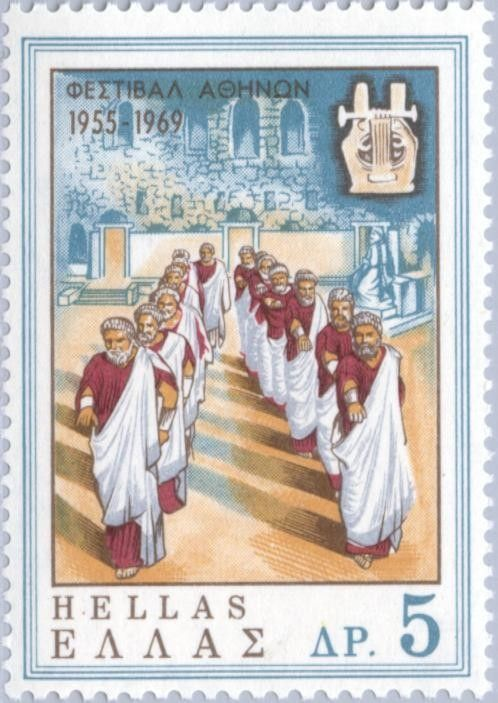 Stamp: Chorus of elders (Greece) (International Tourism Year) Mi:GR 1000,Yt:GR…