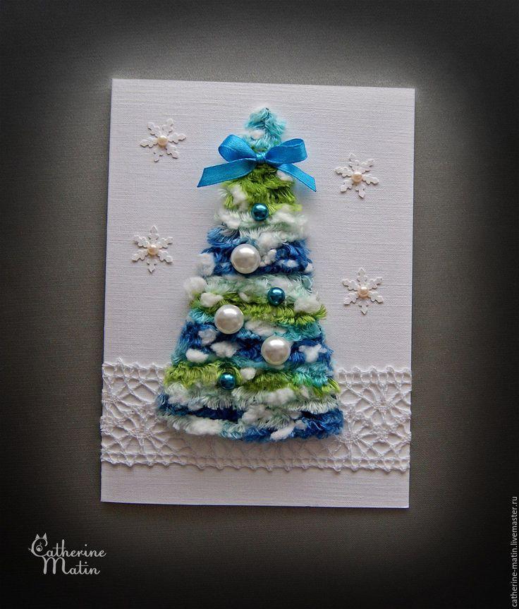 Купить Новогодняя открытка «Теплый праздник» - открытка, Открытка ручной работы, Открытка на новый год