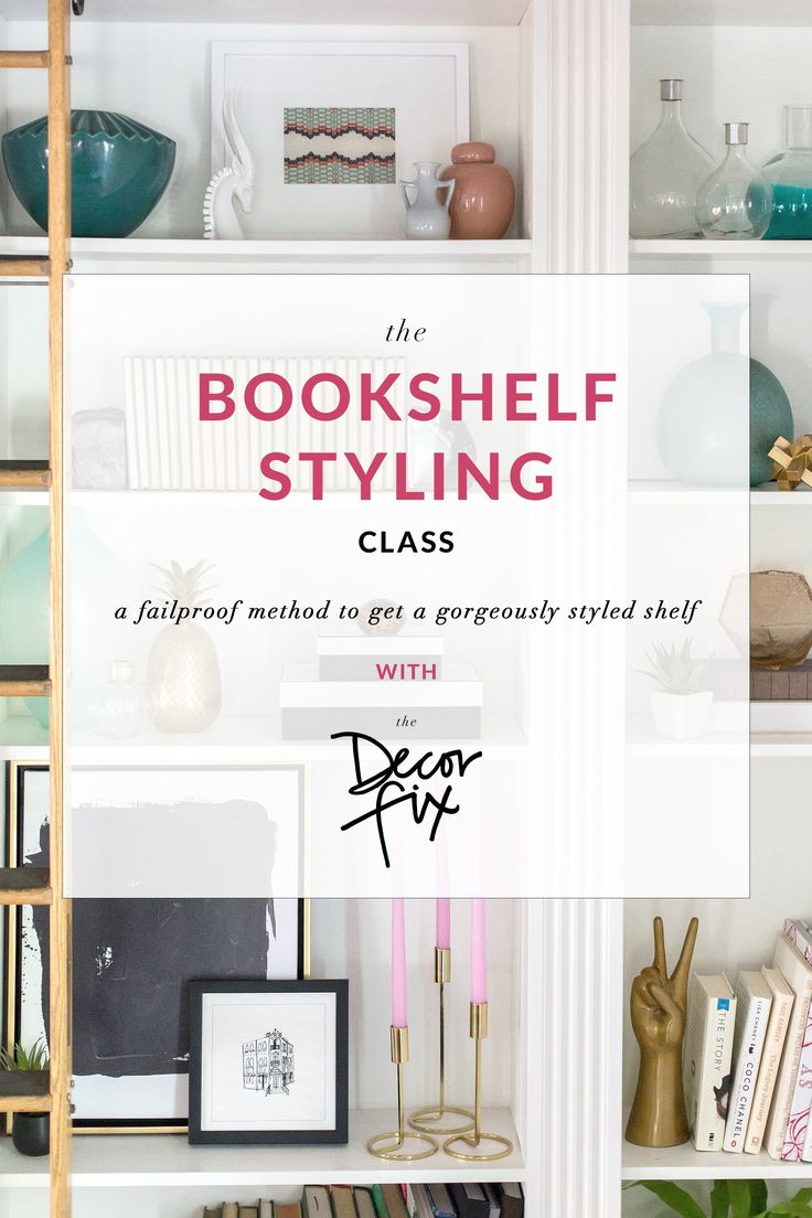 An e-course that teaches you exactly how to style a bookshelf...Finally! No more guesswork. #bookshelf