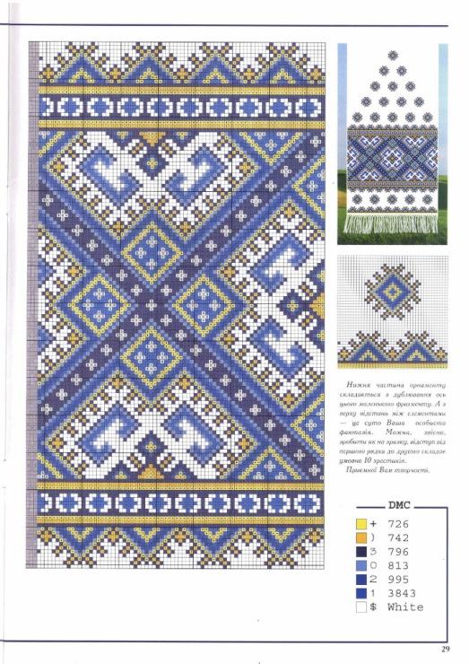 Gallery.ru / Фото #3 - Rushniki - Geometric & Traditional Motifs - Dora2012