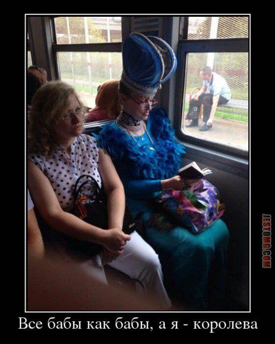 Прикольные картинки про королеву, позы
