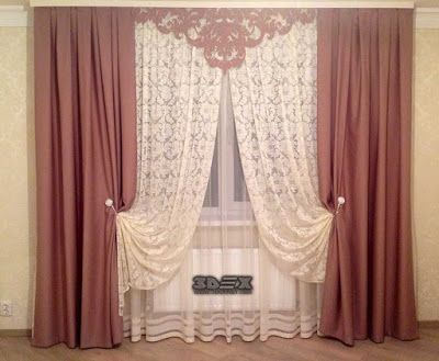 Modern Curtains Designs For Living Room Hall Window Treatment New Catalogue  For Latest Curtains Designs For