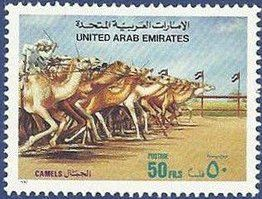 Stamp: Race (United Arab Emirates) (Camels) Mi:AE 393,Sn:AE 403
