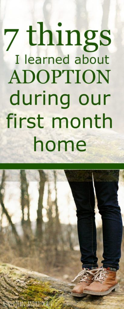 7 things I learned about adoption during the first month home|Ripped Jeans and Bifocals  adoption blogs|adoption advice|adoption tips|homestudy tips|adoption homestudy|international adoption|domestic adoption|china adoption|adoption stories|adoptive mom blogs|mom blogs|adoption