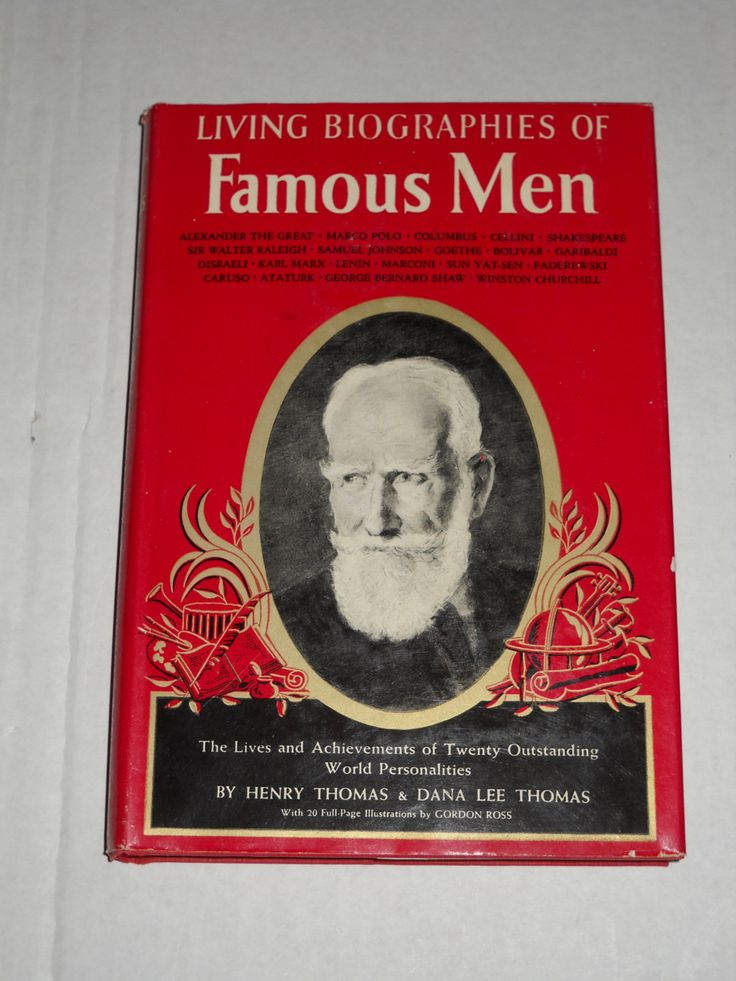 Celebrity biography extracts from books
