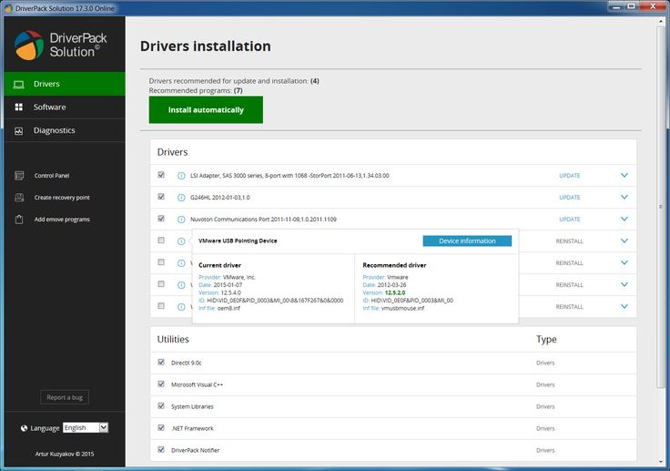 Driver Pack Solution: Otomatik Driver İndirme ve Yükleme Programı