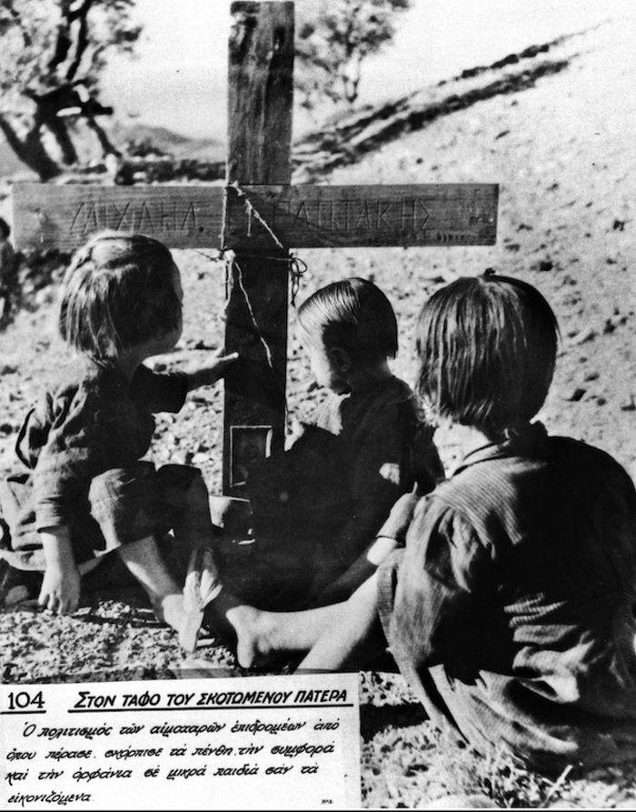Στις 17 Ιουνίου του 1945, με διαταγή του τότε Προέδρου της Κυβέρνησης Πέτρου Βούλγαρη συγκροτείται η Επιτροπή Διαπιστώσεως Ωμοτήτων. Πρόκειται για μια επιτροπή η αποστολή της οποίας είναι να μεταβεί στην Κρήτη και να προχωρήσει στην «διαπίστωση των υπό των … Διαβάστε περισσότερα →