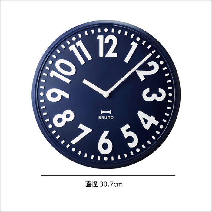 BRUNOブルーノエンボスウォールクロックBCW013掛け時計掛時計壁掛け時計壁掛時計おしゃれインテリア雑貨北欧テイストアンティーク調デザインリビングブランドアメリカンレトロかわいい大型モダンムーブメントナチュラル収納IDEALABELイデアレーベル
