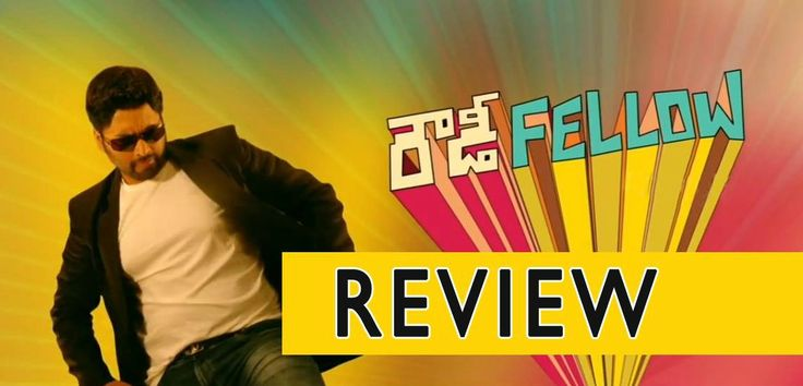 Rowdy Fellow Review, Rowdy Fellow Rating, Rowdy Fellow Movie Review, Rowdy Fellow is a Telugu film Directed by Krishna Chaitanya starring Nara Rohit and Vishakha Singh.
