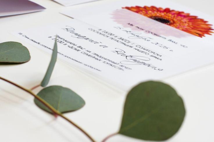 Пригласительные на свадьбу Оранжевая гербера