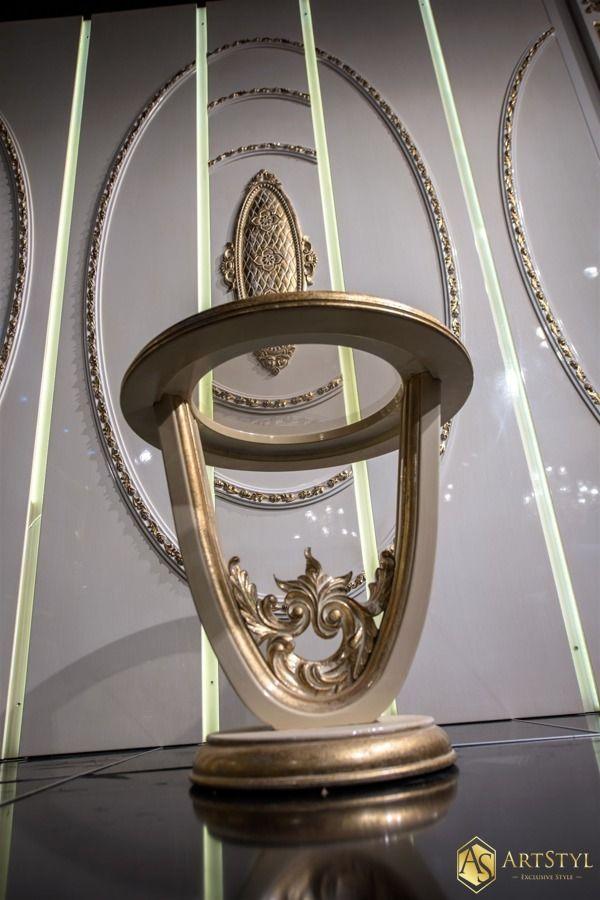 Stolik kawowy okrągły Narrisa