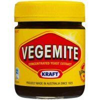 Vegemite 600 Grams ^^ Stop everything and read more details here! : Dinner Ingredients.
