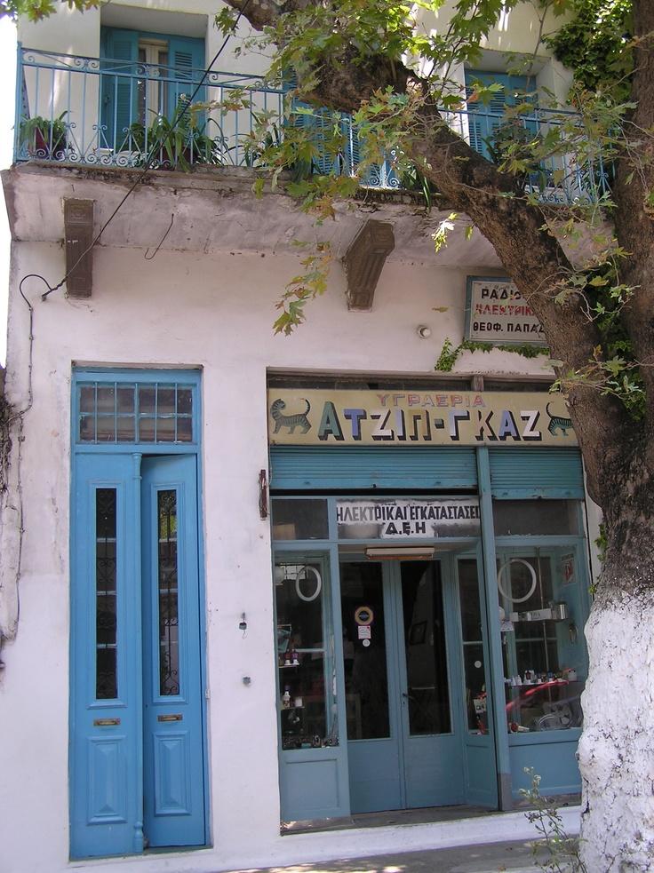 Vamos, Crete, Greece