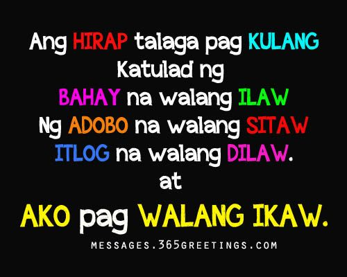 Picture Of Tagalog Love Quotes: Sweet, For Her And Love Quotes