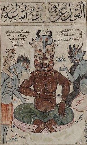 A group of jinn, 14th century manuscript. Kitab al-Bulhan