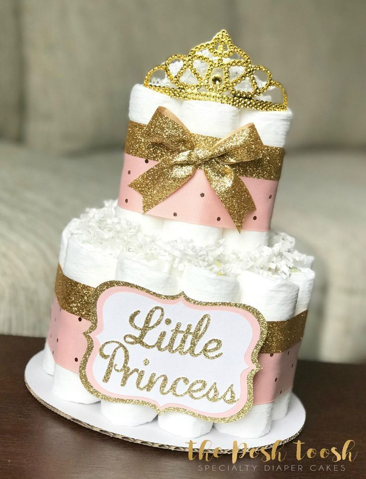 Pink and Gold Diaper Cake, Baby Shower Centerpiece, Baby Shower Decor Gift, Girl Little Princess Pink Gold Tiara Crown Diaper Cake, 2 tier