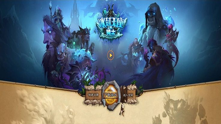 Hearthstone Knights of The Frozen Throne Leaked http://www.creep-score.com/news/hearthstone-knights-frozen-throne-leaked/ #gamernews #gamer #gaming #games #Xbox #news #PS4