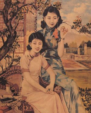 "Chinese beautiful girls art posters -  'Shanghai Girls' Pearl and Mai were ""beautiful girls"" or models, who sold an image of the modern Chinese woman. Great Book"