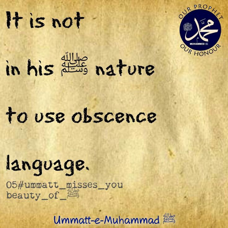 Ummatt-e-Muhammad ﷺ# post386#05ummatt_misses_u-beauty_of_ﷺ
