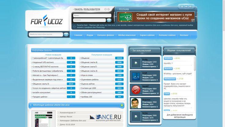 Уникальный шаблон ForUcoz под Web тематику для uCoz