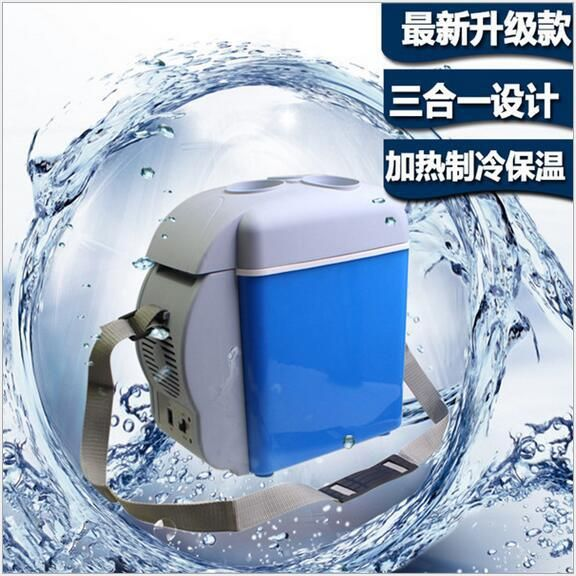 Free shipping 7.5L portable refrigerator car with 12V refrigerator car Mini Fridge summer gift manufacturers direct sales //Price: $US $155.00 & FREE Shipping //     #homeappliance24