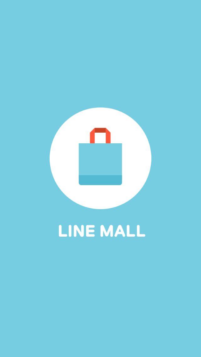 LINE MALL splash screen (201604) #LINEMALL #LINE #splash