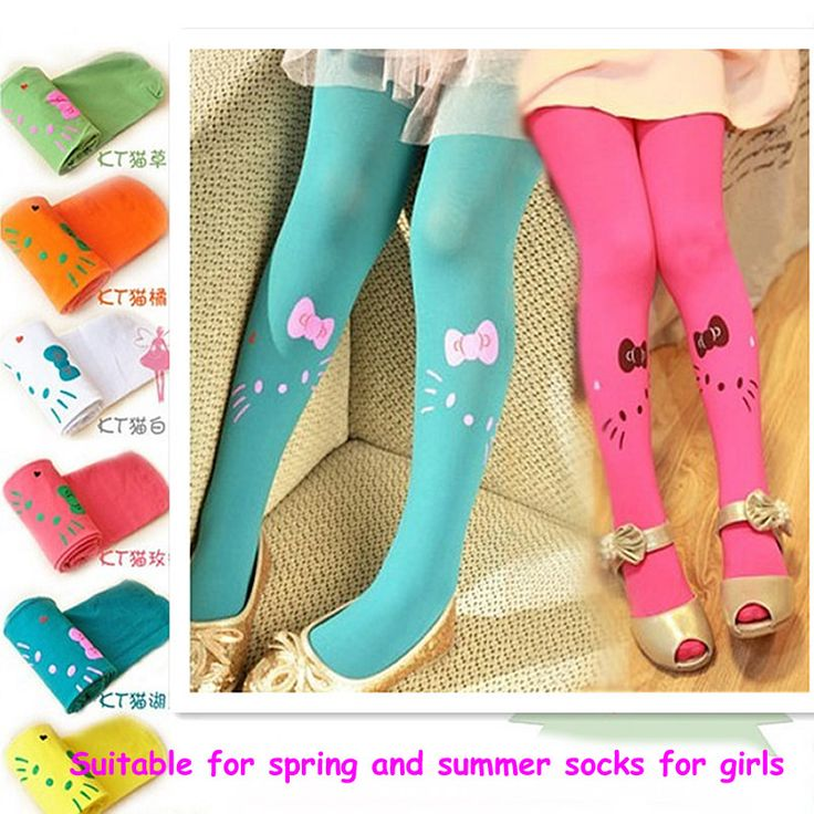 >> Click to Buy << Spring summer kids girls tights 3-9Y pattern pantyhose children stockings for baby girls Dance party piece High Elastic stocking #Affiliate
