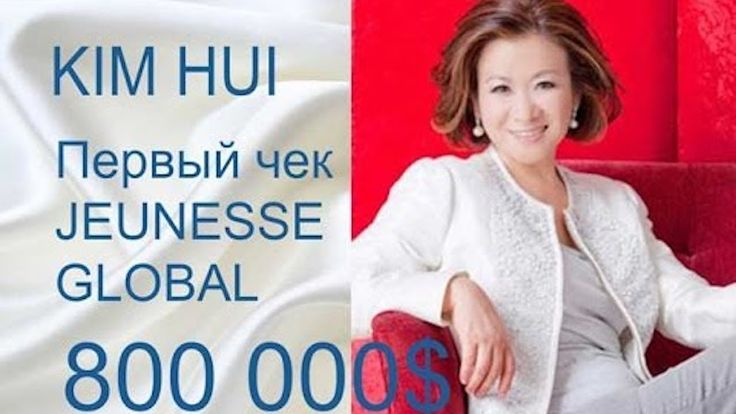 DOUBLE BRILLIANT  დ╯TINA KIМ HUI╰დ  JEUNESSE GLOBAL