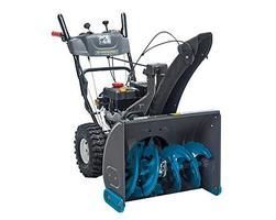Yardworks 24-in 208cc 2-Stage Snowblower from Canadian Tire $749.99 (25% Off) - This would save my back if we get the snow we did last year #CTWISHANDWIN