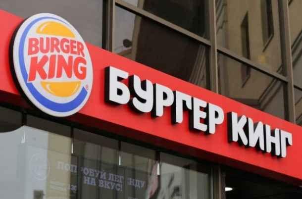 Criptovalute, adesso anche Burger King ne adotta una Talmente grande è l'appeal delle criptovalute, che adesso ce le ritroviamo anche al fast-food. Per adesso solo in Russia, ma domani chissà... Burger King ha infatti lanciato la sua valuta elettronica #economia #burgerking #bitcoin
